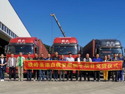 铁岭圣添白俄罗斯日处理1250吨烘干项目交货仪式圆满成功!