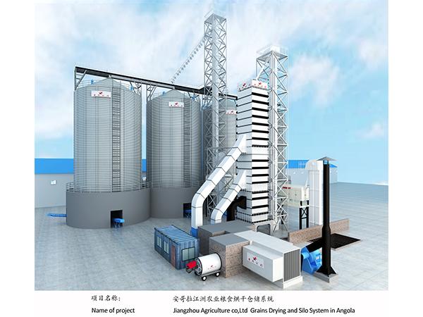 哥拉江州农业粮食烘干仓储系统-1